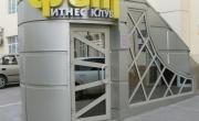 фитнес-клуб НэоФит