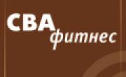 спортивно-оздоровительный клуб Сва-фитнес