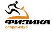 спортивный клуб Физика