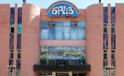 спортивный комплекс Бриз