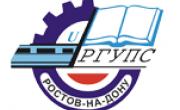 спортивный комплекс Спорткомплекс РГУПС