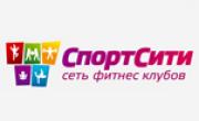 сеть фитнес-клубов Спорт-Сити Западный
