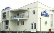 водно-спортивный комплекс Батайск